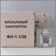 Фискальный накопитель ФН36 1.1